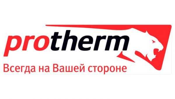 Напольные газовые котлы Protherm