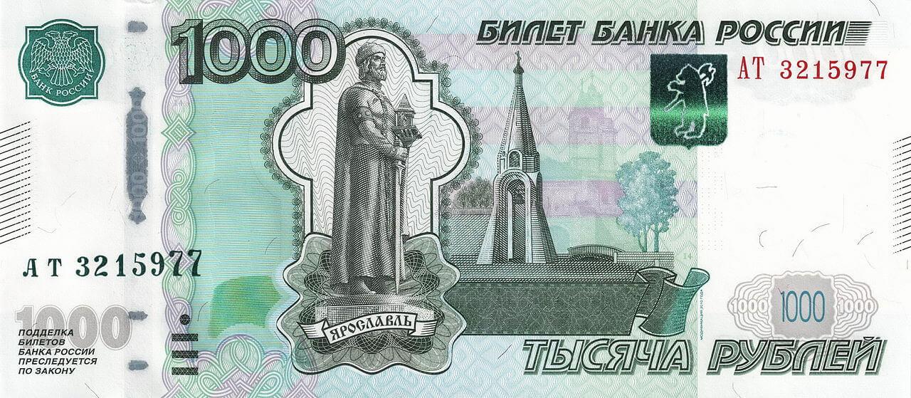 Скидка 1000 руб. на котел марки Navien