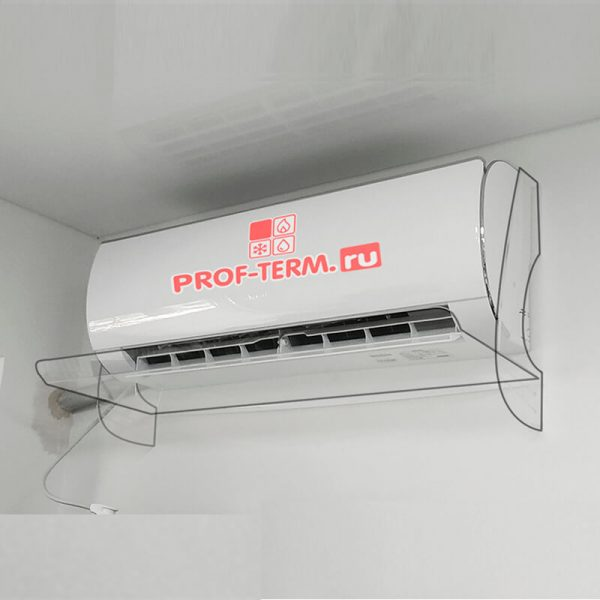 Prof-term Защитный экран 700 наблочный крепеж